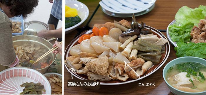 町内会の集まりでお煮しめを作るお母さんたちと、お煮しめに入る高橋豆腐店のお揚げ、こんにゃく「