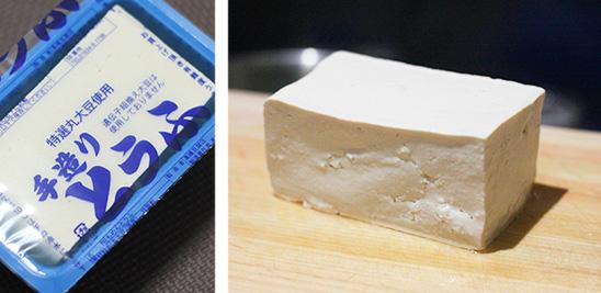takahashi-tofu